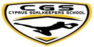 cgs goalkeepers